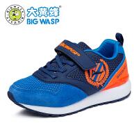 大黄蜂童鞋 男童运动鞋儿童鞋子 男孩跑步鞋网面透气波鞋6-9-12岁