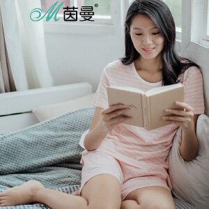 包邮 茵曼内衣 2017新品 舒适圆领条纹短袖睡眠家居服套装女9872482061