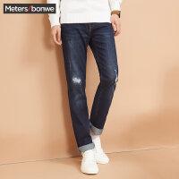 美特斯邦威牛仔长裤男士冬季新款时尚破洞修身收脚裤子青年