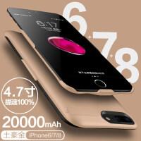 苹果背夹充电宝电池大容量20000毫安iphone6/7专用7P/8P背夹式6splus通用手机
