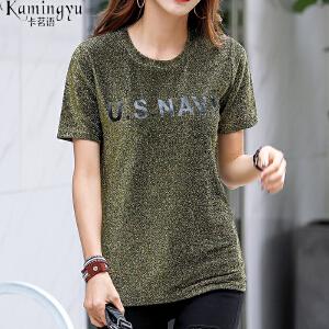 卡茗语亮丝T恤女短袖韩版针织衫百搭夏季字母印花女装上衣