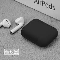 AirPods保护套苹果无线耳机蓝牙硅胶套新airpods2潮ins通用保护壳 雅致黑通用二代AirPods 赠防