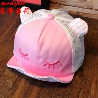茉蒂菲莉 儿童帽子 2017夏季新款棒球帽宝宝帽男女儿童遮阳帽限时抢防晒帽透气网眼鸭舌帽帽子