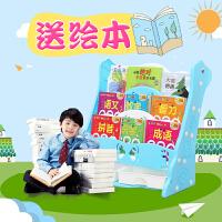 []御目 儿童收纳 儿童书架展示简易宝宝整理收纳书架立式幼儿园小孩书柜架塑料架子