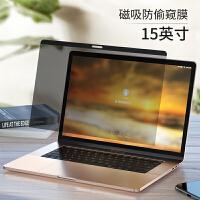 �O果�P�本屏幕膜macbook��X磁吸防�N膜pro15寸air13寸磨砂屏保12寸�o眼防反 �O果�S�macbook pr