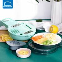 乐扣乐扣擦丝神器家用不锈钢多功能刨丝切菜机厨房土豆刮丝器切片