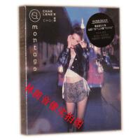 蔡卓妍「Montage 蒙太奇」2012新粤语专辑 CD