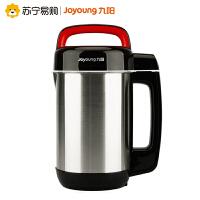 【苏宁易购】Joyoung/九阳DJ12B-A10升级版 豆浆机全自动多功能家用正品豆将机