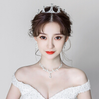 新娘头饰皇冠项链耳环三件套装森系仙美王冠结婚礼服发饰