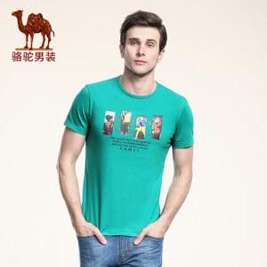 骆驼男装 夏季新款印花圆 领修身短袖T恤衫 男士休闲短袖上衣
