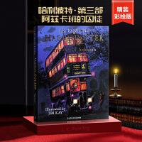 现货进口英文原版小说Harry Potter and the Prisoner of Azkaban 哈利波特阿兹卡班