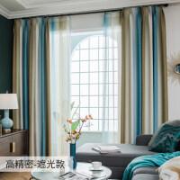 地中海窗帘北欧现代简约遮光2019新款客厅卧室ins撞色成品遮光布