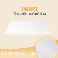 乳胶枕头低枕薄枕头单人平矮护颈枕芯天然橡胶颈椎枕