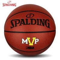 斯伯丁篮球官方正品耐磨室外nba7号水泥地比赛专用非真皮牛皮76-027Y
