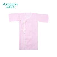 全棉时代 粉色系长款婴儿服x1盒+粉色系短款婴儿服x1盒
