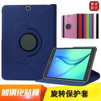 三星Galaxy Tab S 8.4寸 SM-T705C保护套 T700平板电脑皮套休眠壳 +钢化膜