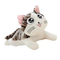 起司猫咪毛绒玩具小布娃娃床上公仔玩偶睡觉抱枕可爱超萌儿童女孩