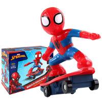 正版全美超凡滑板车 充电版旋转翻滚滑不倒儿童特技遥控车