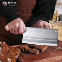 家用菜刀砍骨刀斩切刀两用刀水果刀中式切片刀不锈钢切菜刀