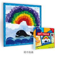 卡乐优儿童手工纸贴画材料包幼儿园创意折纸玩具揉纸贴画EVA贴画
