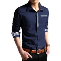 男士衬衫男长袖秋季韩版潮流修身商务休闲牛仔衬衣服男装上衣外套