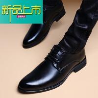 新品上市秋季英伦尖头内增高6cm皮鞋男士真皮系带透气韩版潮商务休闲男鞋