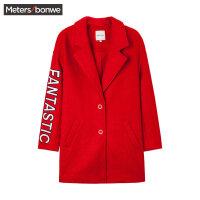 美特斯邦威外套女士冬装中长款字母印花保暖呢子大衣韩版潮流
