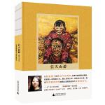 信天而游——台湾女孩在陕北下乡写生的日子