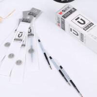 晨光优品笔芯按动中性笔笔芯批发 弹簧子弹头agph2601替芯2004a黑0.5笔芯按动式替芯
