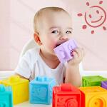 Hape软胶浮雕积木0-6岁儿童积木大颗粒软胶积木柔软舒适德国品质积木拼插软胶积木E8365