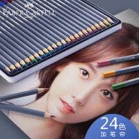 德国辉柏嘉水溶性彩铅笔儿童手绘套装彩笔24色专业48油性画画笔36绘画学生用12可溶性水性初学者成人120色
