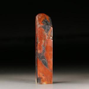 寿山朱砂红高山石 精雕山林雅趣薄意印章 p3668