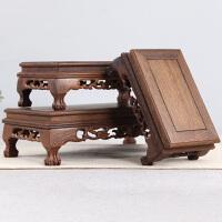 中式摆件底座花盆佛像奇石石头底座原木托实木雕刻工艺品红木底座