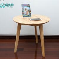 瑞美特实木圆形小桌子沙发边桌现代简约边几角几咖啡桌小茶几圆桌