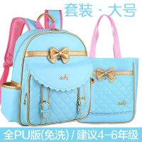 可爱公主小学生书包女生学前班1-3-5年级6女孩12周岁儿童双肩背包 套装PU大号 蓝色