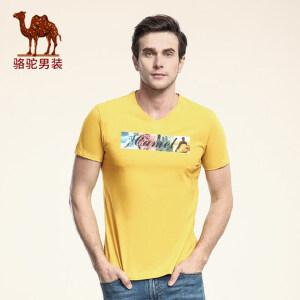 骆驼男装 夏季新款微弹印花V领纯色修身棉质休闲短袖T恤衫男