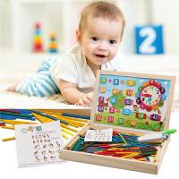 木丸子 运算盒 木质多功能积木磁性拼图拼板幼儿3-6岁生肖数字七巧板卡通动物双面画板亲子互动游戏儿童玩具用品