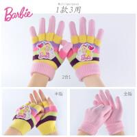 迪士尼冰袖奇缘儿童手套女童冬季五指加厚保暖可触屏毛线公主手套