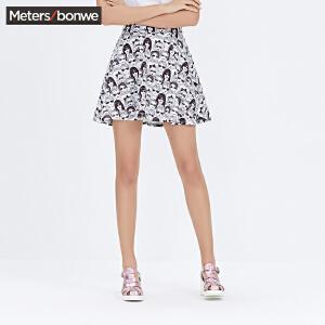 【1件3折到手价:16.5】美特斯邦威女半身裙夏装女多方案伞摆针织半裙25265