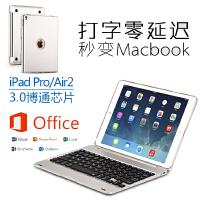 苹果iPad air2键盘 苹果ipad6蓝牙键盘 铝合金 iPadair超薄ipad Pro保护套 ipad air