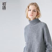 免初语 2017秋季新款 高领保暖竖条纹休闲套头宽松针织毛衣女上衣
