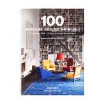 现货 TASCHEN原版 100 Interiors Around the World 世界各地室内装饰100例 室内
