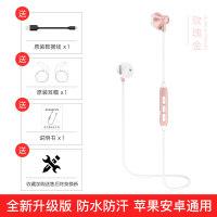 H2蓝牙耳机苹果7/6plus/5s音乐无线运动跑步通用耳塞 官方标配