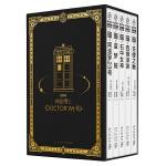 神秘博士 时空探险套装(全五册)