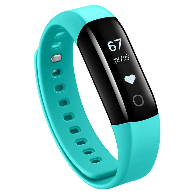 乐心智能手环 测心率运动手表男女蓝牙计步器华为小米mambo2防水 晴空蓝 下单可备注颜色或*发货