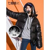 七格格欧货冬款羽绒服女短款白鸭绒韩版新款时尚小个子黑色亮面外套