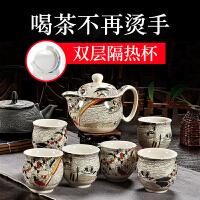 中式青花瓷茶壶茶杯家用茶具套装特价整套陶瓷防烫双层杯功夫茶具