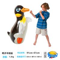 INTEX充气动物不倒翁 儿童拳击袋玩具加厚底部90CM 充气玩具 不倒翁老虎+送小气泵