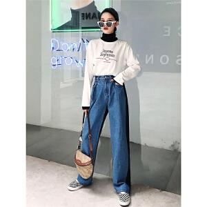 初恋学生阔腿牛仔裤秋装女新款高腰宽松复古港味撞色直筒裤子