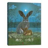 再�,小兔子